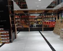 (出售)真实 江东 锦江路与清凉门大街拐角处 年租金40万