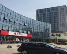 (出租) 东区成熟商圈大面积平层毛坯房 自己装修 高入驻率
