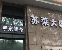 出租玄武北京东路纯写字楼