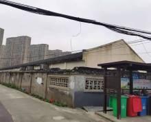 低价出售江宁禄口工业用地50亩 厂房11000平 周围都市住宅小区