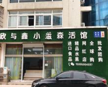 (转让)焦溪临街35平店铺转让,门口位置大好停车