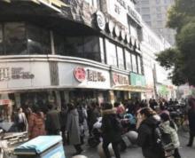 凤凰西街新出一间火爆旺铺招租 人流量大 市口好 性价比高
