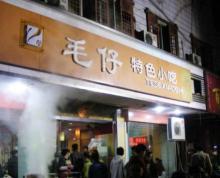 江宁东山女人街 周边人口密集 人气特旺 无转让费