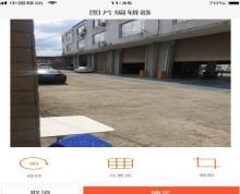 (出租) 马群 马群金马路2号 仓库 30平方米可以分割为30平