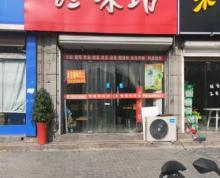 (转让)店里主营:汉堡油炸类砂锅小吃