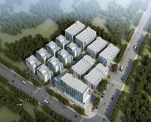 (出租) 厂房租售800至4000平方可分割贷款