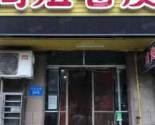 (转让)九龙城市乐园东门新装修小吃店转让