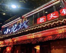 (出售)诚售石路天虹产权餐饮铺小龙坎承租 年收租18万