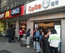 (出租)新街口临街旺铺招租小吃店 奶茶 烤串 客流量大 商场地铁口旁