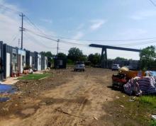 (出租)出租板桥新城永安社区基本硬化场地12亩,水电齐全,半挂车可进