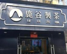 中山北路商铺出租 虹桥加油站