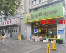 (出租)(小区门口家)铺王在此(急急急)水果,超市,生鲜看过来
