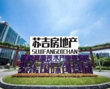 (出租)紫东国际创意园 仙鹤门地铁口旁 60至6000平 双地铁