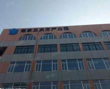 (出租)江宁万达东山地铁口 金箔路金宝市场外岗河385平自由分割