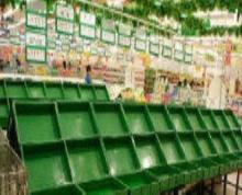品牌连锁超市招商启动,内场生鲜区、食品区、百货区,外场旺铺招