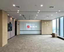 (出租)南京 金融城 新地中心 国金中心 金鹰 甲写 整层现房