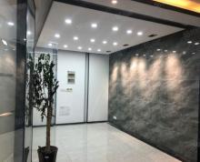 (出租)园区湖西 凤凰文化广场 精装260平79元 带隔断 看房方便