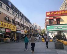 (出租)(物业直租无中介费)江宁托乐嘉外卖城旺铺出租可做餐饮小吃