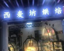 (转让)(广城介绍)丹徒新天地负一楼45平面包店整转6万含剩余房租
