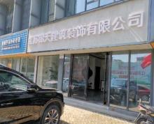 (出售)京华城商圈首开中央都会临街旺铺带租金出售12万一年靠西大润发