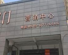 景山名门雅居原售楼部