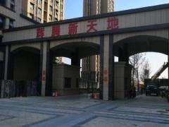 (出售) 青年公园 辉腾新天地 一楼可穿层 买1层得两层急售