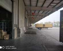 龙潭港 保税区6000平米物流厂房