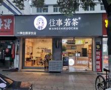 (转让)朱方路临街大门头35平奶茶店空转(广城免费介绍)