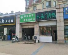 江宁岔路口中驰路临街旺铺 纯一楼双门头形象极佳 位置好地段