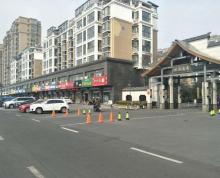(出租)万达 对面秀逸苏杭南门纯一楼商铺出租,26平方,50平方两套