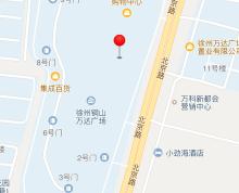徐州铜山区位置优越土地出售