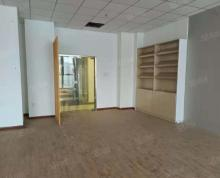 (出租)奥特莱斯环球港金座商务办公325平大平层