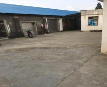 (出租) (null) 盐城市马沟老光华塑料厂 厂房 150平米