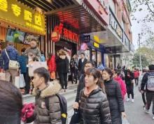 (出租)虎丘区 地铁口沿街纯一楼商铺出租 餐饮小吃业态不限 包办执照