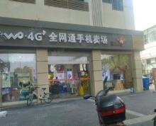 (出售)专业商铺销售龙蟠中路纯一楼商铺层高4.2米租金190万急售