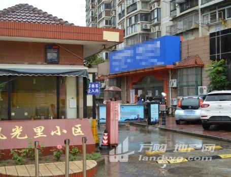[A_17953]【变卖】南京市秦淮区风光里34幢123号101室