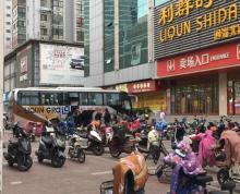 (出租) 市中心商场 学校旁 招教育