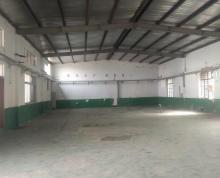 (出租)甪直500平一楼仓库可分割出租配套设施齐全价格优惠有独立大门