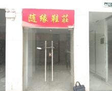 [A_21952]【第一次拍卖】涟水县中央城9号楼321室