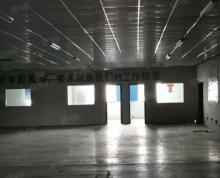 (出租)房东直租 标准化厂房 3楼 有货梯 有办公区域