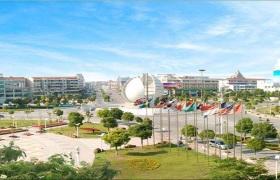 南通高新技术产业开发区