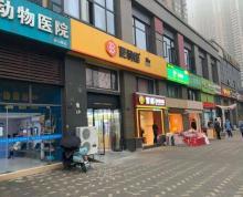 (出售)世贸滨江 餐饮旺铺 小面积仅一套 特价188万 捡漏 速抢!