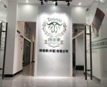 (出租)宝龙商圈2号地铁口富力中心使用350平复式 租金优