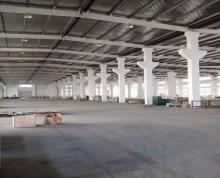 (出售)南京溧水东天王镇厂房2.5万平土地38亩售3800万