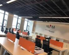 (出租)生态新城 淮安市政府旁 青创空间 纯办公拎包入驻