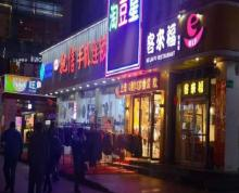 (出售)龙江门面 十字路口 年租37万 门宽16米 实250平