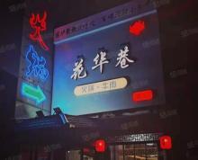 (转让)(镇江淘铺推荐)润州区国信宜和营业中餐饮店整体转让