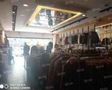 (转让)(志捷免费找店)汇金谷汊河大学城服装店可做餐饮转让(可空转)