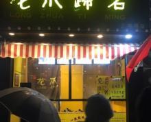 南京市中心大学市区沿街人流量大旺铺