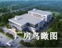 苏州工业园区新建厂房25000平、无尘地面、独立办公!